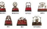 古代天文儀器模型