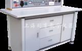 TYK-745B 电工、电子、电拖技能实训与考核实验室成套设备
