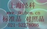 瑞香素(祖师麻甲素)DaphnetinHPLC≥98% 标准品