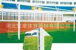 標準足球門
