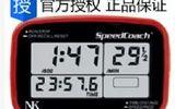 NK賽艇槳頻表 Speed Coach