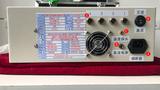 便攜式混凝攪拌器兩大型號特點及使用說明