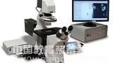 荧光寿命成像显微镜
