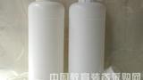 001×12/14/16强酸性苯乙烯系阳离子交换树脂
