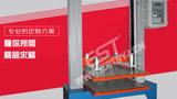 山东数显纸箱压力测试仪多年研发制造经验
