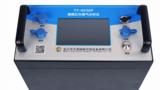 天禹智控红外沼气分析仪(便携型)