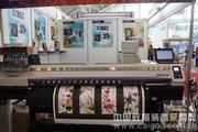 """南京策恒:""""打印""""不一样的南京装备展"""