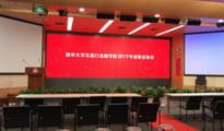 上海三思助力高校教育,大屏亮相高校校园
