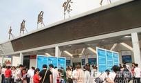科仪展21日在京盛大开幕   尽显业内最强音和亲民特性