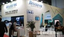 linxee领视智慧校园解决方案成教育装备展明星