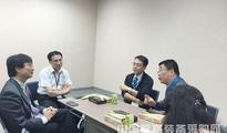 从台北交流会看国际智慧教育发展