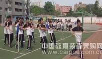陈雁飞:体育器材微创新变样体育教学