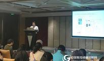 泽泉科技参加中国海洋湖沼学会藻类分会第十九次学术讨论会