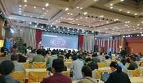 2018中国教育技协年会 中庆人工智能成热点