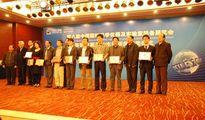 天瑞仪器亮相2010中国国际科学仪器及实验室装备展