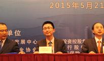 国泰安与云南省沿边金融工程研究会签署战略合作框架协议