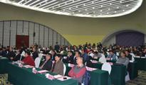 点将科技参加首届食品安全检测与农业物联网研讨会