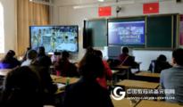 新技术支撑个性化学习 中庆AI引领课堂革命