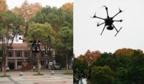 点将科技无人机光谱测量系统在华中农业大学完成验收