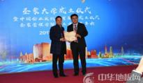 中国企业实战教育联盟正式成立