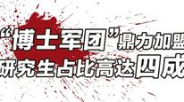 """南昌天行一中:繞樹三匝,""""天行""""可依!"""