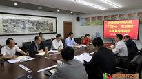 凯里学院党委中心组进行主题教育第六次集中学习