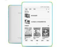 檸檬悅讀(LemonRead) 7.8英寸中小學生專用 電紙書閱讀器 電子書墨水屏課外書智能分級書城 藍色 檸檬悅讀Plus