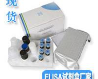 猪葡萄糖转运蛋白2试剂盒,GLUT2取样要求