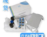 人肠脂肪酸结合蛋白试剂盒,iFABP取样要求