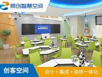 創客空間-智慧教室-圖書館-智慧幼兒園-錄播室-多媒體教室