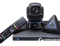 AVer(圆展)EVC300(内置4点MCU)视频会议系统