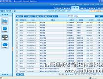 瑞天图书管理系统专业版本