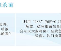 北京龙典电子设备有限公司案例