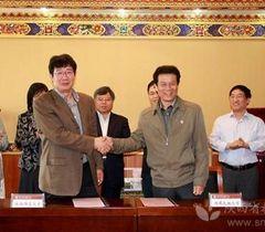 陕西师大与西藏民大签署对口支援协议