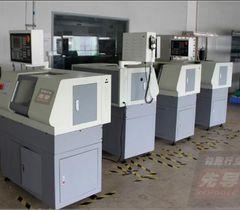 长春师范学院西门子系统小型数控机床