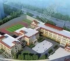 正在建设的太原中小学 看看新学校都在哪