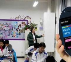 北京雾霾频发 这些学校已装了新风系统
