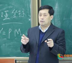 """东北大学吴成东做客""""大视野""""素质提升讲座"""