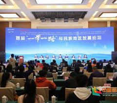 """首届""""一带一路""""与民族地区发展论坛在昆明召开 云南民族大学参与承办"""