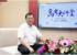 江西財經大學:特色辦學,培養創新創業型人才