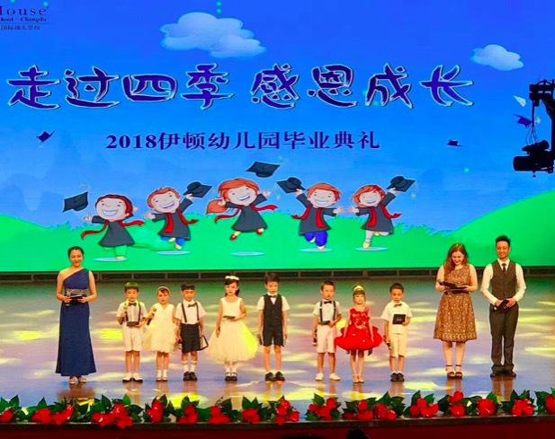 新加坡伊顿国际幼儿园成都4所校区迎来毕业季