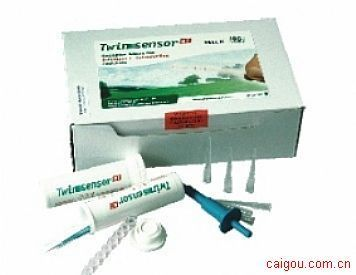 大鼠骨粘连蛋白Elisa试剂盒,ON试剂盒