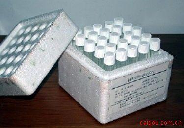 小鼠胶原酶IIElisa试剂盒,Collagenase II试剂盒
