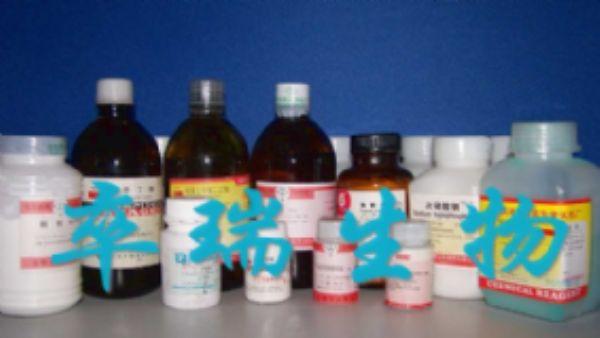 硅油Ⅱ/苯甲基硅油250/甲基苯基硅油/17%~19%苯基