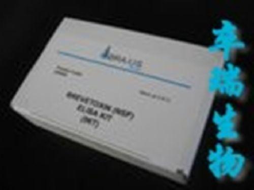 人肿瘤坏死因子α(TNF-α)Elisa试剂盒