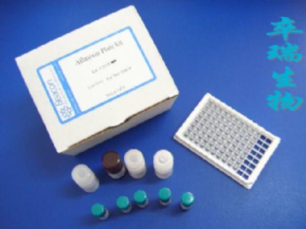 大鼠磷脂酶A2(PL-A2)Elisa试剂盒