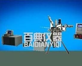 上海百典特价促销BD-T-3001低温冷却液循环泵