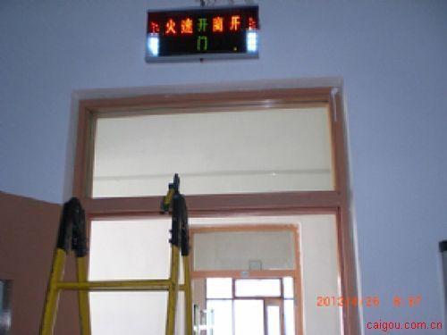 TJ型特教學校校園安防控制系統