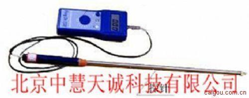 便攜式棉花/毛類水分儀 型號:SJFD-D2