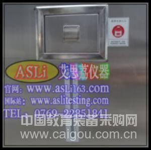 日标紫外灯耐气候试验箱